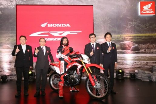 All New Honda CRF150
